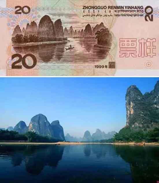 50元人民币上的风景_了解人民币上的风景,增长见识。 - 请您欣赏 - 夕阳晚情